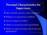 personal characteristics for supervisors