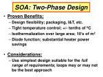soa two phase design