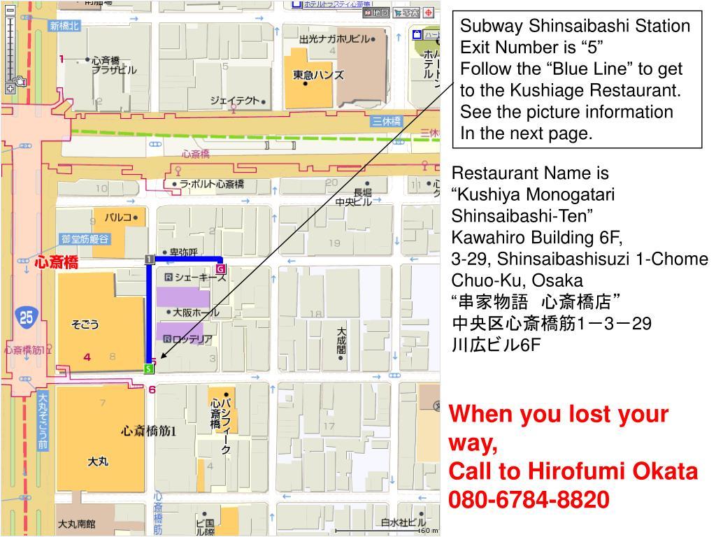 Subway Shinsaibashi Station