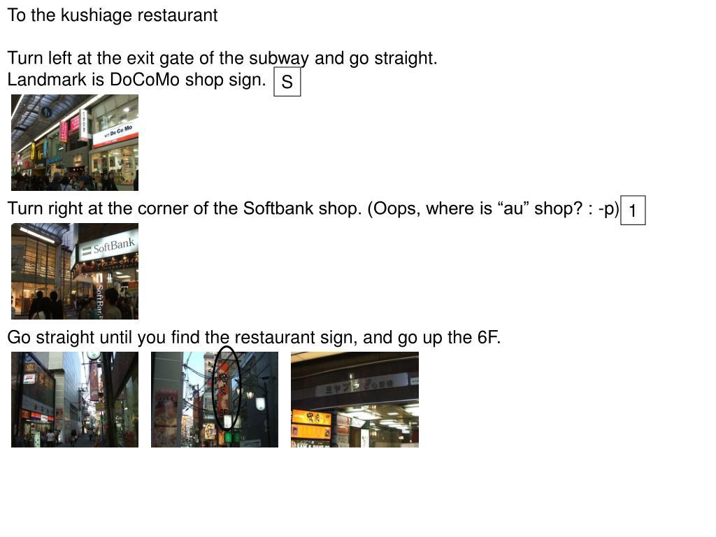 To the kushiage restaurant