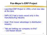 fox meyer s erp project