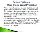device features word storm word prediction