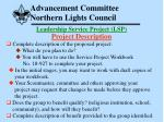 advancement committee northern lights council17
