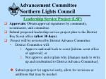 advancement committee northern lights council26