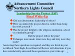advancement committee northern lights council33