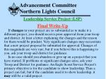 advancement committee northern lights council36