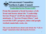 advancement committee northern lights council4