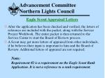 advancement committee northern lights council48