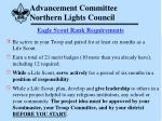 advancement committee northern lights council58