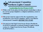 advancement committee northern lights council7
