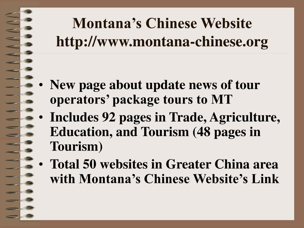 Montana's Chinese Website