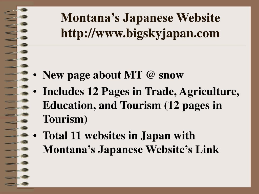 Montana's Japanese Website