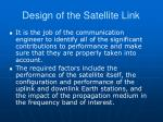 design of the satellite link5