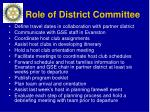 role of district committee