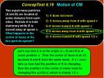 conceptest 6 19 motion of cm54