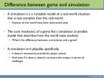difference between game and simulation