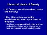 historical ideals of beauty6