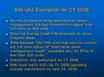 400 unit exemption for cy 2008