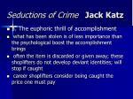 seductions of crime jack katz14