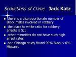 seductions of crime jack katz35