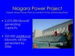 niagara power project robert moses power plant lewsiton pump generating plant