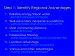 step 1 identify regional advantages
