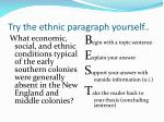 try the ethnic paragraph yourself