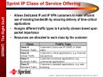 sprint ip class of service offering
