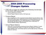 2004 2005 processing changes update
