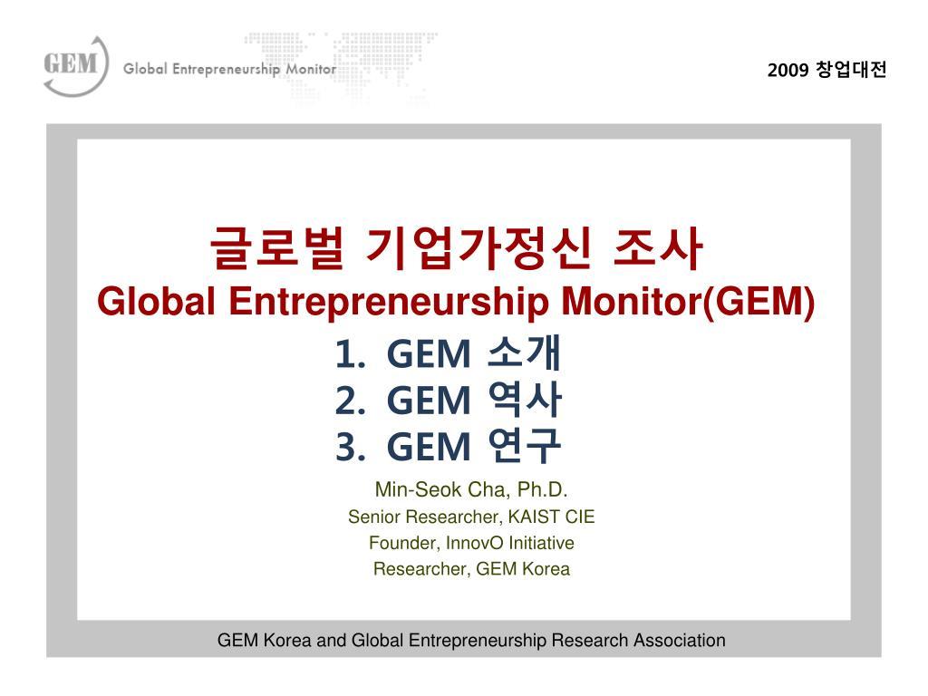 global entrepreneurship monitor gem l.