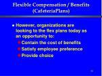 flexible compensation benefits cafeteriaplans