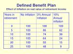 defined benefit plan effect of inflation on real value of retirement income