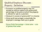 qualified employee discount property definition