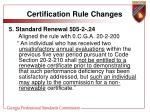 certification rule changes10