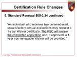certification rule changes11