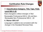 certification rule changes9