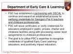 department of early care learning