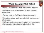 what does mypsc offer