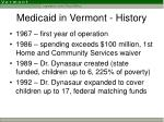 medicaid in vermont history