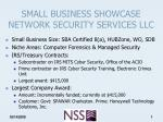 small business showcase network security services llc