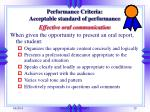 performance criteria acceptable standard of performance