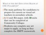 what is the art education major at csu fullerton