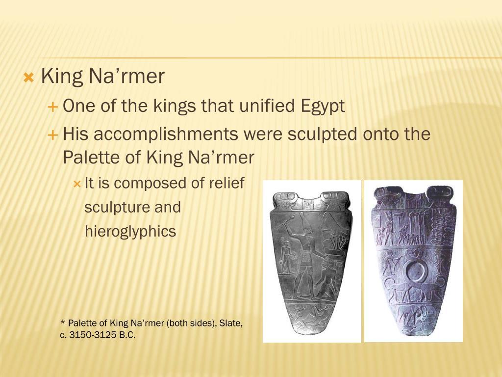 King Na'rmer