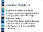 cuneiform deciphered