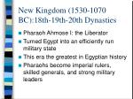 new kingdom 1530 1070 bc 18th 19th 20th dynasties
