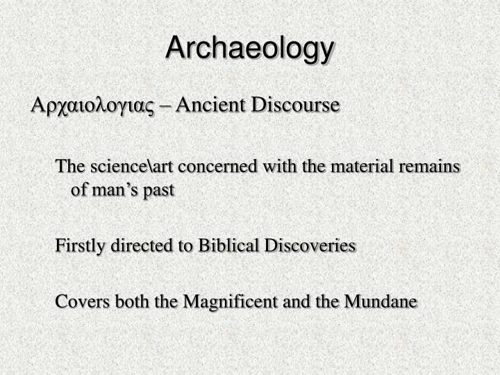 Archaeology2