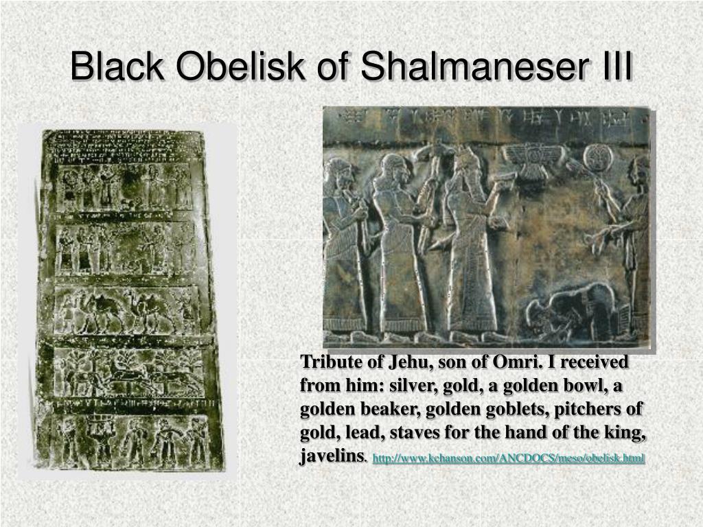 Black Obelisk of Shalmaneser III