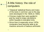 a little history the role of computers