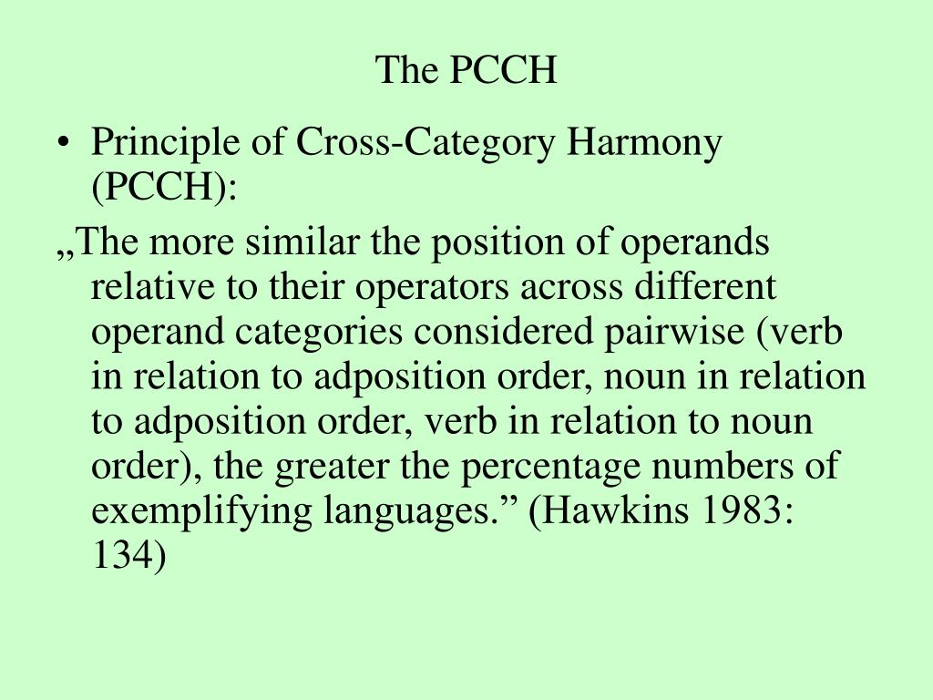 The PCCH