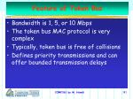 feature of token bus